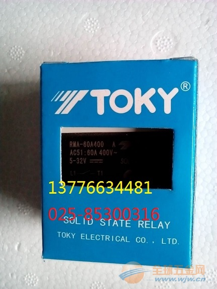 供应东崎RMA-60A400固态继电器TOKY