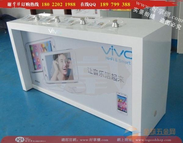 步高形象展台 ViVo手机柜实体店专柜订做