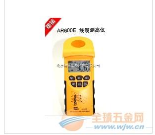 AR600E架空线缆测高仪优质供应商