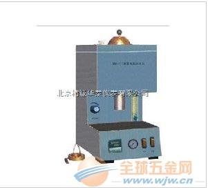 HBY-117自动微量残炭测定仪优质生产商