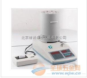 GSY-100低价销售卤素快速水分测定仪