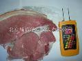 HT-90肉类水分仪/便携式肉类水分仪厂家