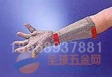左右手通用钢丝手套¥德国钢丝手套¥锯骨机专用钢丝手套厂家直销