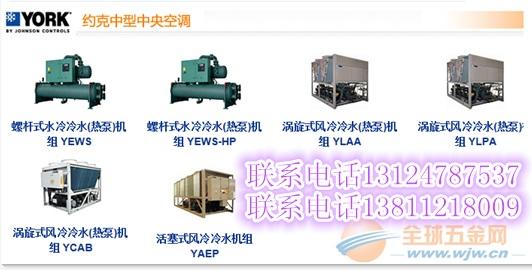 MS系列壳管式水源热泵空调机组