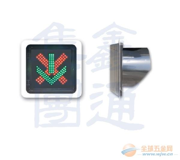 CD401-1L,红叉绿箭头信号灯,宁夏车道指示灯