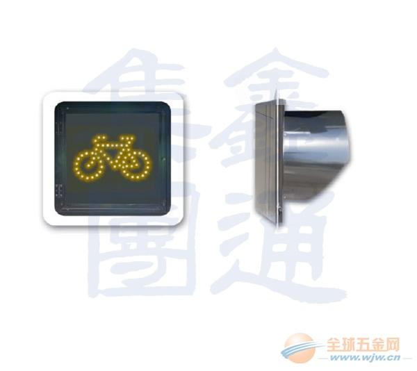 FJ401-7S,非机动车信号灯,自行车信号灯