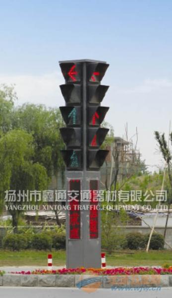 湖北一体化信号灯杆,甘肃一体化信号灯厂家,XT-031