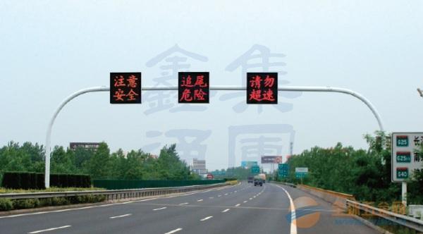 惠州交通信号灯厂家批发