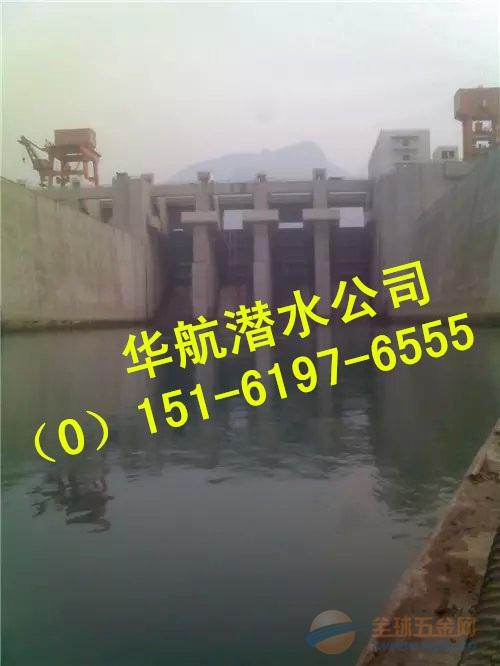 水库闸门清淤公司