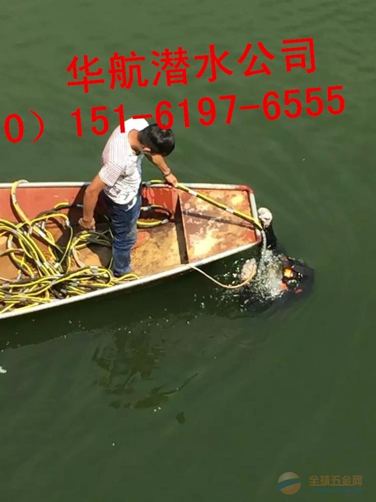南京打捞公司