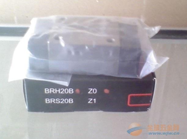 供应BRH15B滑块 BRH20B轴承 BRH25B