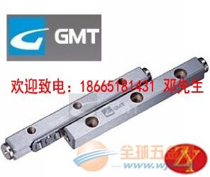 GMT台湾高明铁GRD04-80 GRD04-120交叉导轨