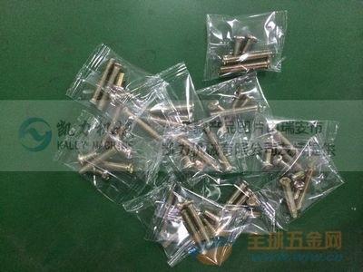 杭州铁钉包装机