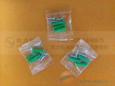 塑料膨胀管计数包装机械