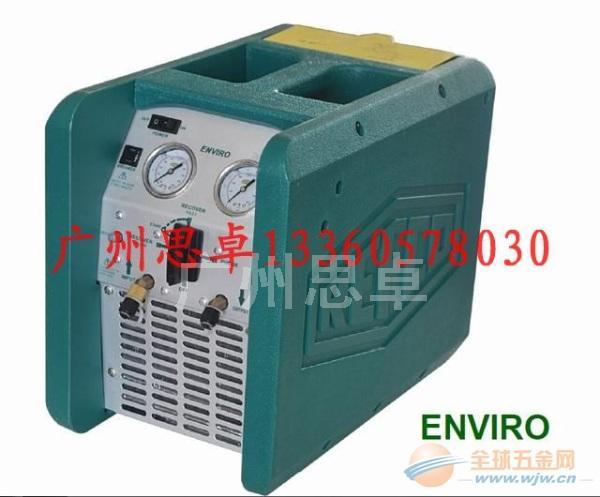 瑞士威科冷媒回收机ENVIRO威科REFC便携式冷媒回收机