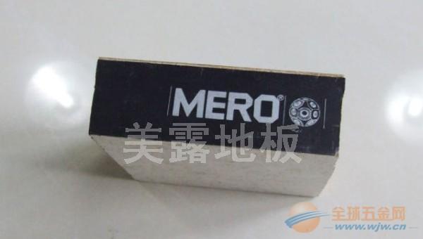 大品牌品质第一,北京美露地板批发|北京美露防静电地板代理|北京美露地板厂家