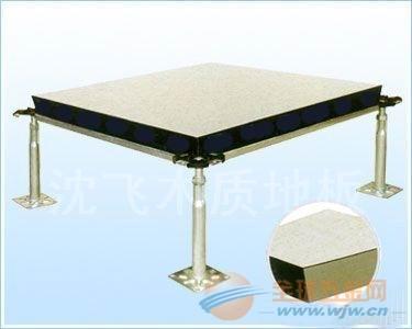 专业品质超低价-浙江沈飞防静电地板|杭州沈飞防静电地板|杭州沈飞地板,品质售后