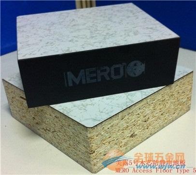 进口正品、合肥美露防静电地板|合肥美露硫酸钙防静电地板|合肥美露通风板,低价批发