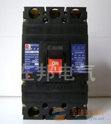 特价CM1-225H/3300常熟塑壳断路器系列