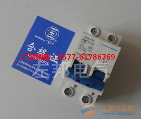 RMC1断路器RMC1-2P