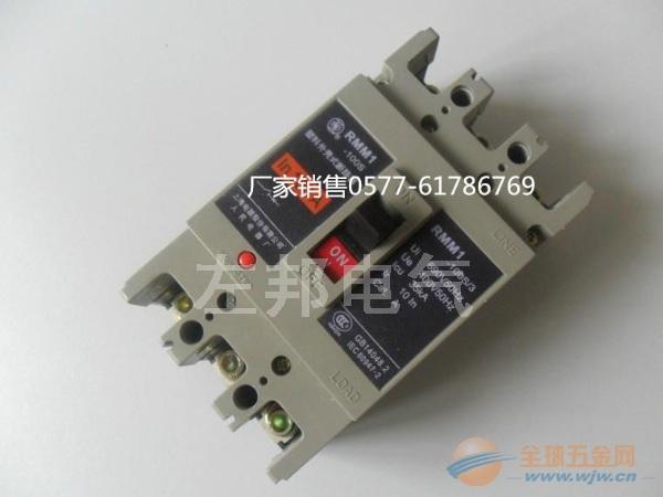 RMM1-630,RMM1上海人民价格