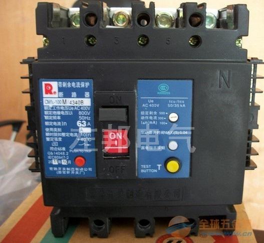 CM1-800M/3300常熟断路器