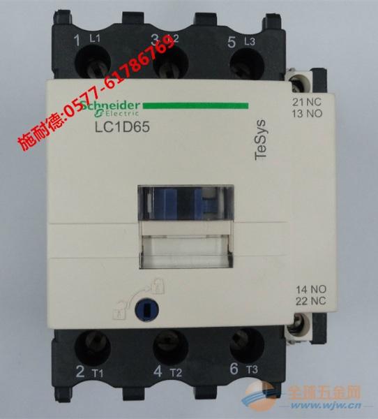 LC1D245触头LC1D245交流接触器