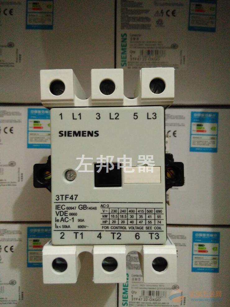 3TF47,3TF47西门子接触器