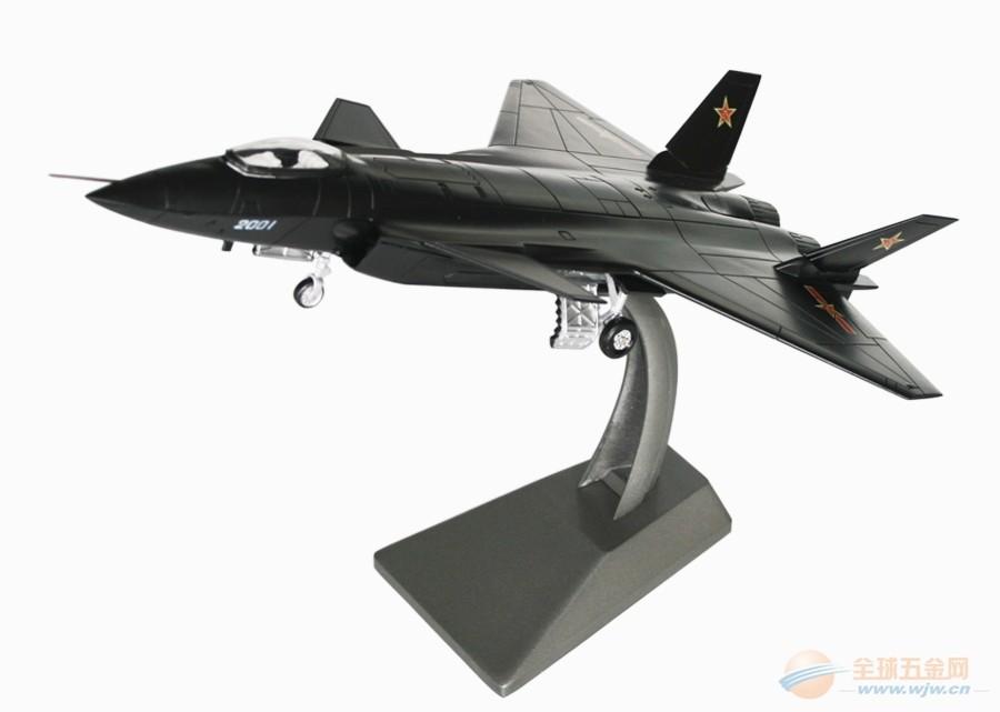 供应1:72歼20战斗机模型