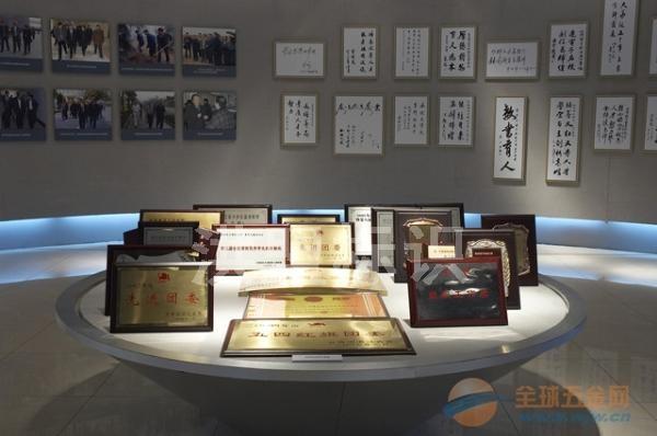 北京洪盟标识校史馆展厅标识制作设计方案 校史馆展厅陈列