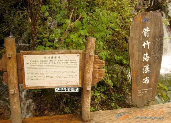 湿地公园标识标牌