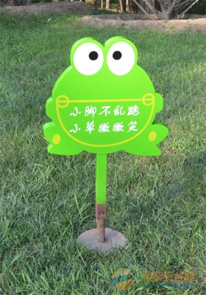 请勿践踏草坪指示牌