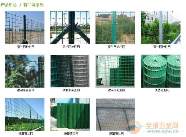 荷兰网 圈玉米网 养殖网 PVC包塑荷兰网