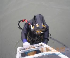 水下工程专家
