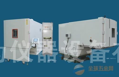 深圳@上海温湿度振动三综合试验箱