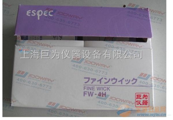 日本ESPC进口湿球纱布。