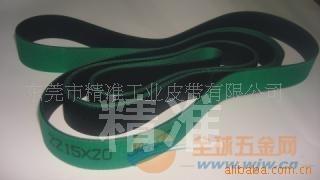 北京折页机皮带厂家