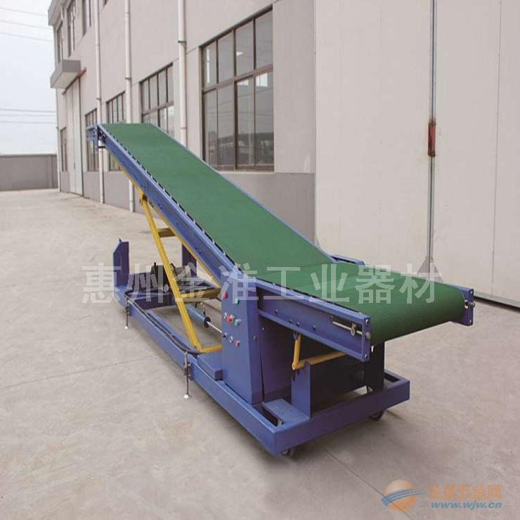 惠州移动式斜坡输送机皮带机