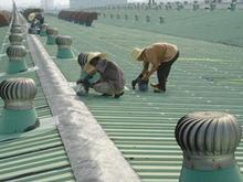 铁皮瓦整体防水工程
