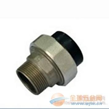 成都三环牌 PE给水管件-活接 H20*1/2