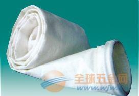 工业用布 除尘滤袋 厂家直销 质优价廉