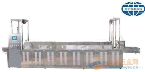 成都网带式刮板式油炸连续生产线