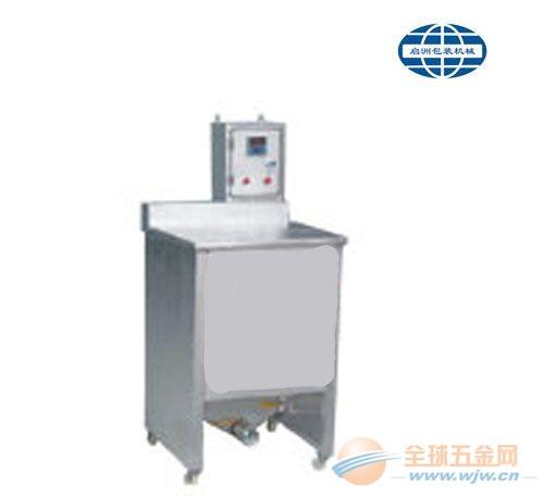 成都RK-500型电加热系列油炸机械