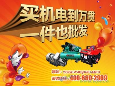 成都断路器专业厂家_四川剩余电流动作断路器领航品牌