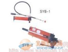 西南 沪深SYB型手动液压油泵 价格优惠