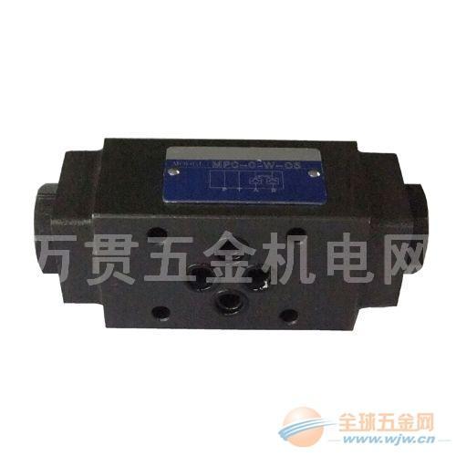 四川成都MP*02~06型叠加式液控单向阀