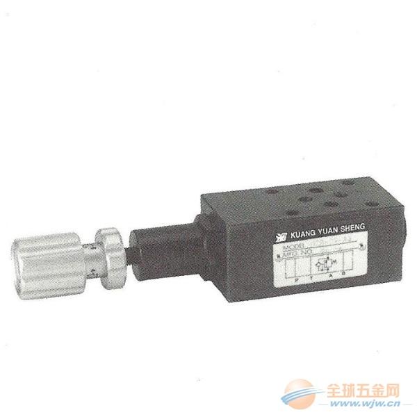 四川成都供应H(C)G-03.06顺序阀及抗冲阀 性价比高