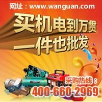 哪有出售四川成都省力型钢丝钳专业厂家批发 品牌工具