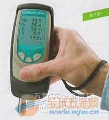 哪有出售四川宜宾 温湿度露点仪 高品质 德国仪器 哪里有卖