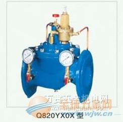 四川Q800系列水力控制阀性价比高 成都水利控制阀价格
